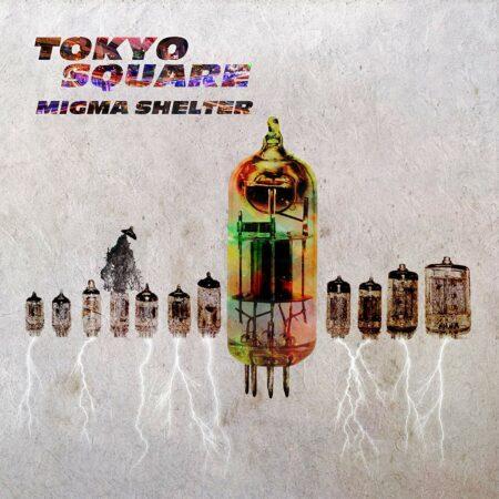 MIGMA SHELTER - 宵の歌 歌詞 MV
