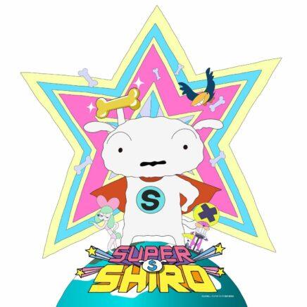 みゆはん – SUPER SHIRO