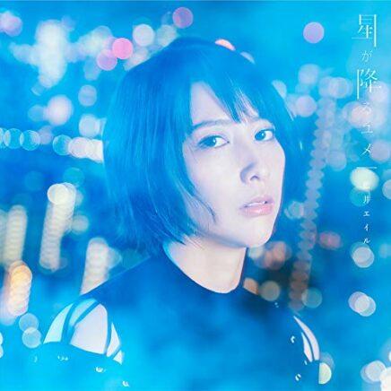 藍井エイル – Story