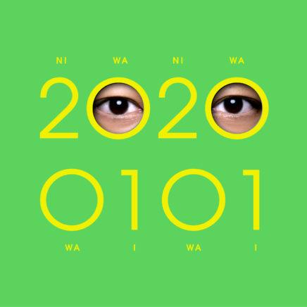 香取慎吾 アルバム 20200101