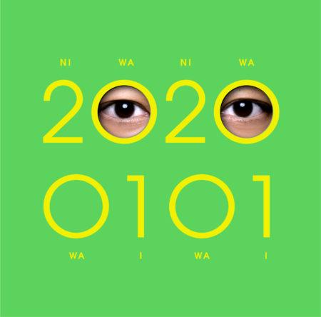 20200101 FUTURE WORLD