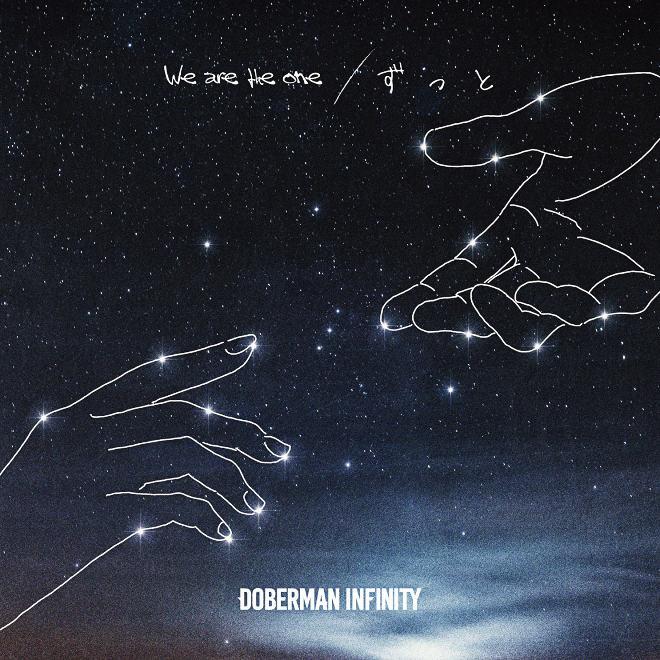 DOBERMAN INFINITY - ずっと 歌詞 PV