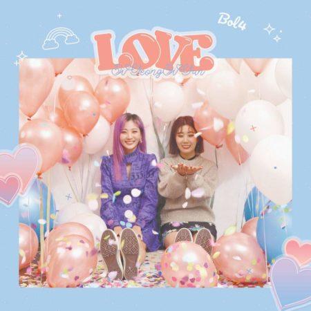 赤頬思春期 BOL4 - LOVE