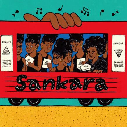 sankara – Train