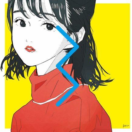 サイダーガール – 週刊少年ゾンビ