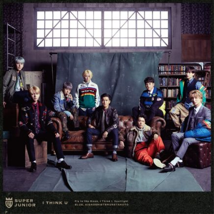 SUPER JUNIOR – Fly to the Moon