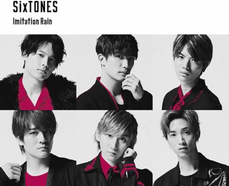 SixTONES - Imitation Rain 歌詞 MV