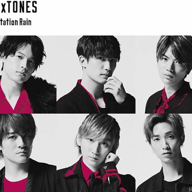 SixTONES – Telephone