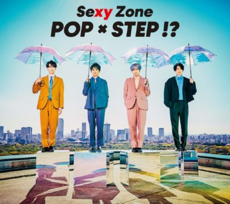 POP × STEP!? Blessed