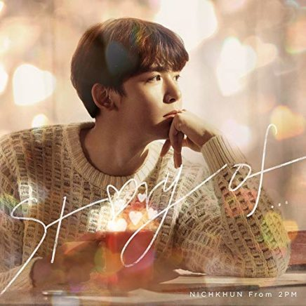 NICHKHUN(From 2PM) – YOU Japanese ver.