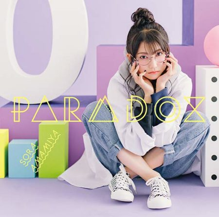 雨宮天 - PARADOX 歌詞 PV