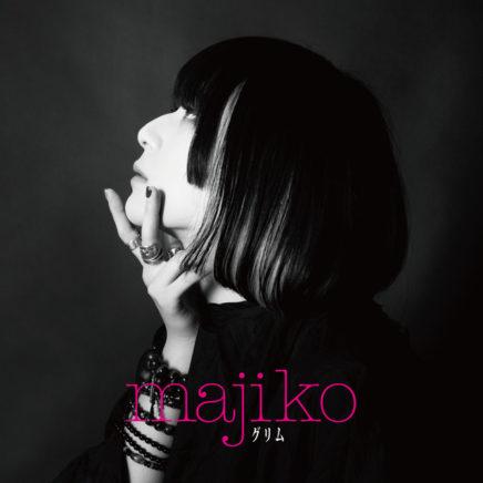 majiko – Sacrifice