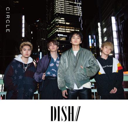 DISH// – Get Power