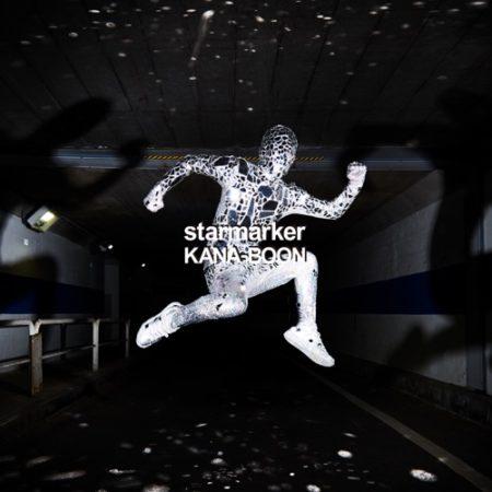 KANA-BOON - スターマーカー