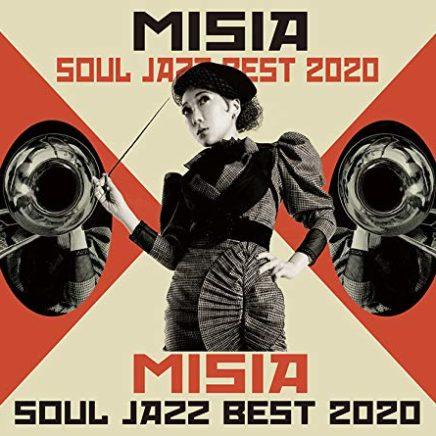 MISIA – CASSA LATTE