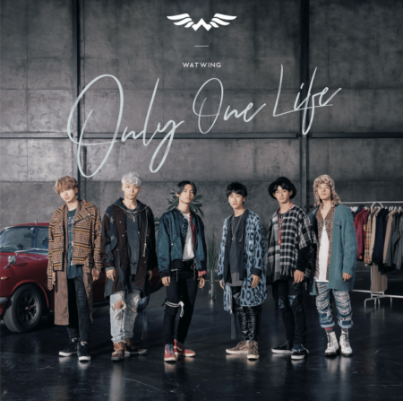 WATWING - Only One Life 歌詞 MV