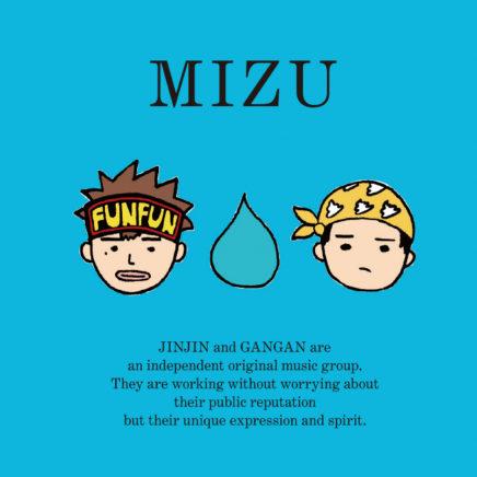 MIZU アルバム MIZU