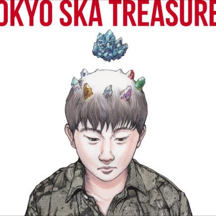 東京スカパラダイスオーケストラ – Good Morning~ブルー・デイジー feat. aiko
