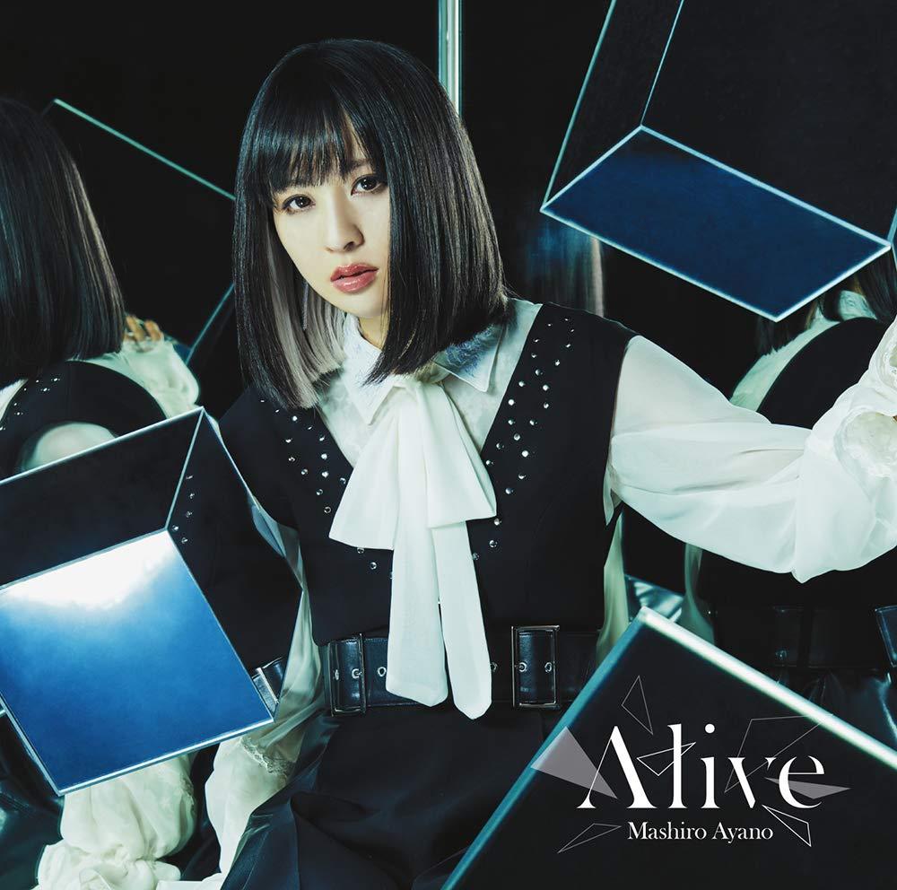 リード Lead - Gimme a call 歌詞 PV