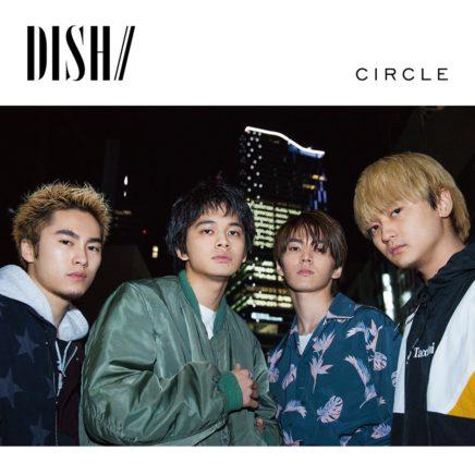 DISH// – Shape of Love