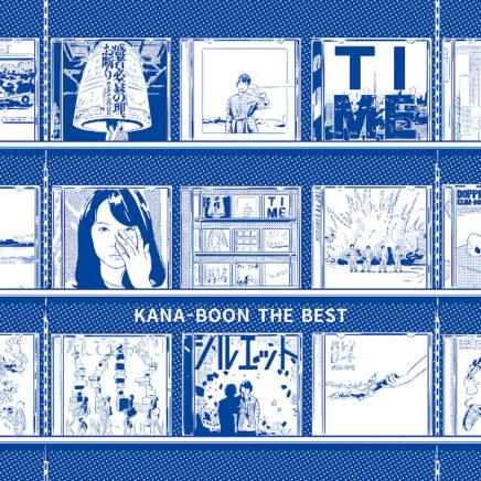 KANA-BOON アルバム KANA-BOON THE BEST