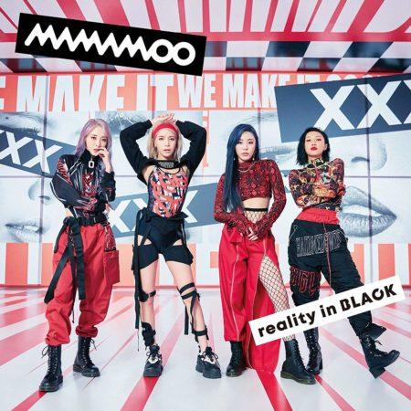 MAMAMOO - HIP Japanese ver. 歌詞 MV