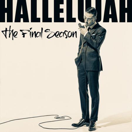 See You Again -Season 1-