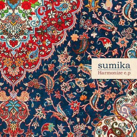 sumika - No.5