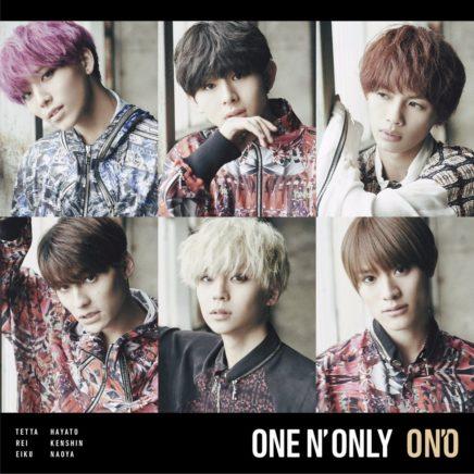 ONE N' ONLY feat. K – もっと大きな愛で包み込むから…