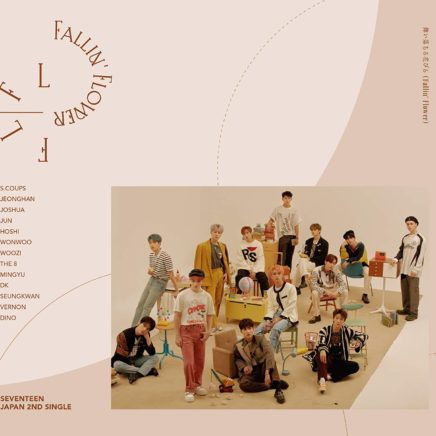 SEVENTEEN – Good to Me Japanese ver.