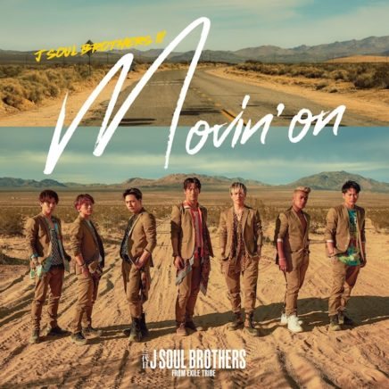 三代目 J Soul Brothers from EXILE TRIBE – Movin' on