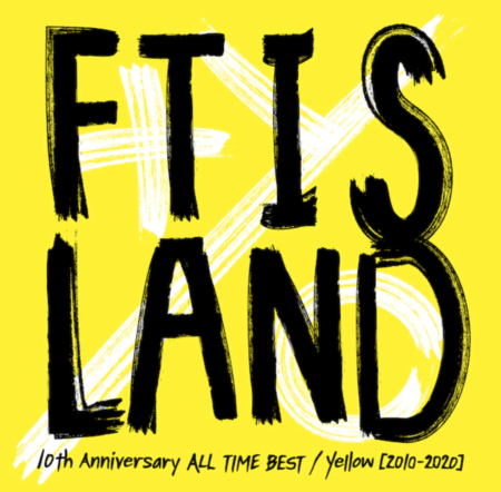 イ・ホンギ from FTISLAND - Sunrise Yellow