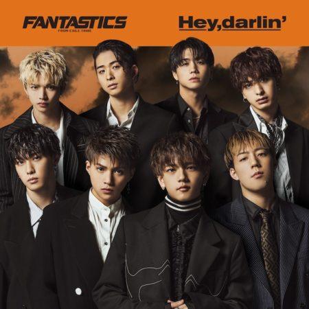 FANTASTICS from EXILE TRIBE - Hey, darlin' 歌詞 MV