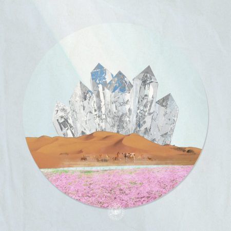 AmPm - プリズム feat. みゆな 歌詞 MV