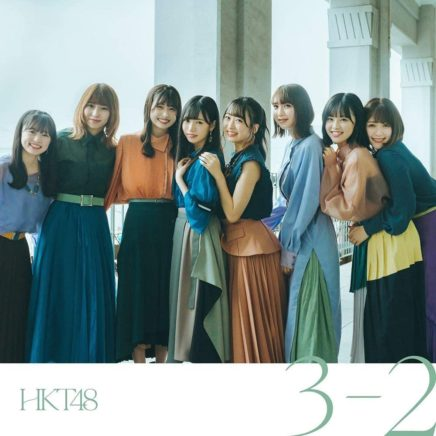 HKT48  – How about you?