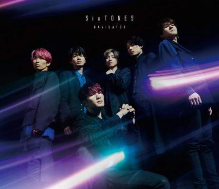 SixTONES - NAVIGATOR 歌詞 MV