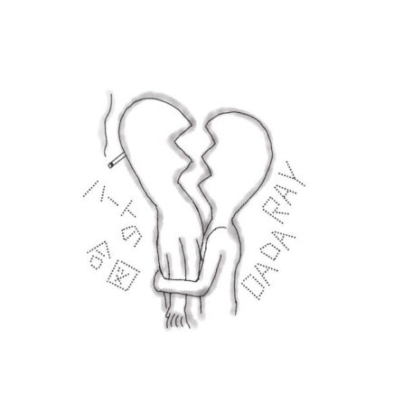 DADARAY – ハートの合図