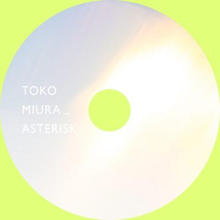 三浦透子 アルバム ASTERISK