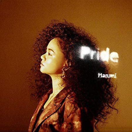 遥海 遥海 - Pride 歌詞 MV