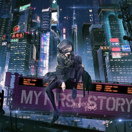 MY FIRST STORY – 1,000,000 TIMES