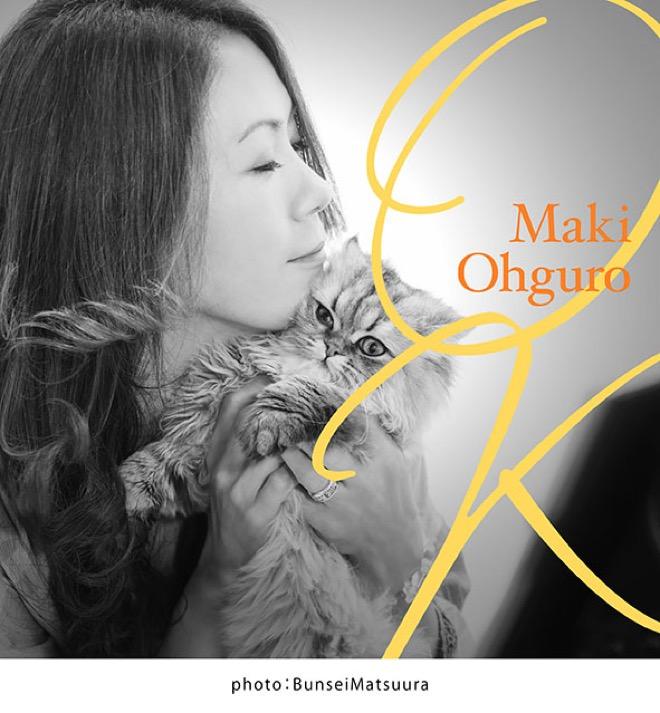 大黒摩季 - OK 歌詞 PV