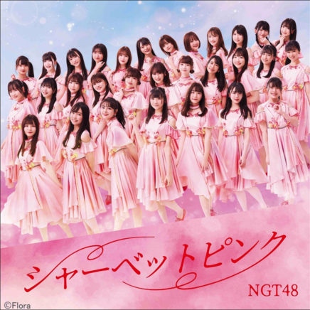 NGT48 – 後悔ばっかり