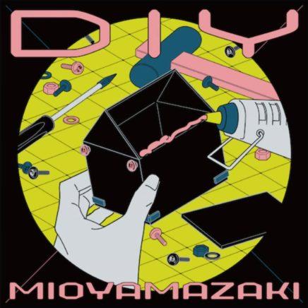 ミオヤマザキ – DIY