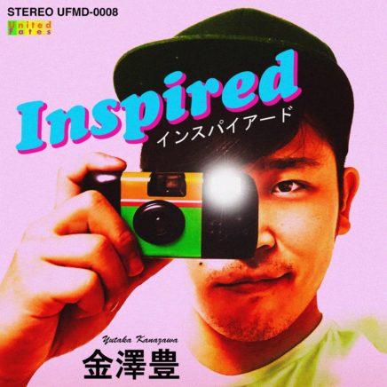 金澤豊 – Inspired