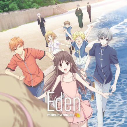 MONKEY MAJIK  – Eden