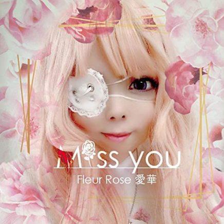 Fleur Rose 愛華 – Miss you