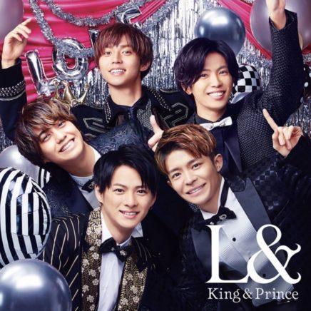 King & Prince アルバム L&