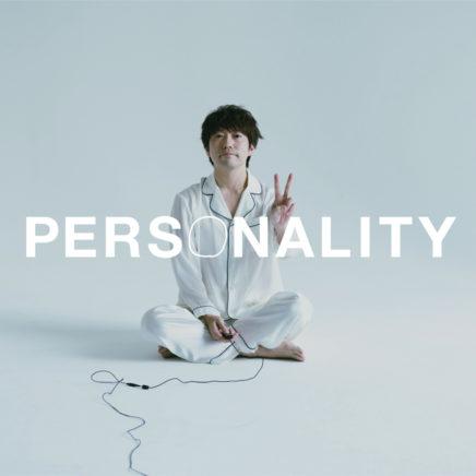 高橋優 アルバム PERSONALITY