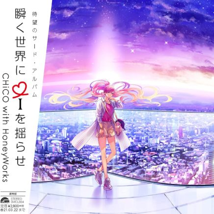 CHiCO with HoneyWorks – Alive