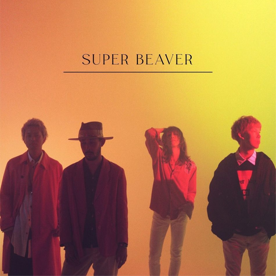 SUPER BEAVER – 突破口